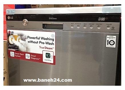 ماشین ظرفشویی الجی مدل 1444 بانه 24