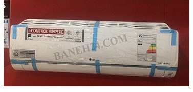 خرید کولرگازی 24000 ampn24 - amp-24k بانه کالا هور