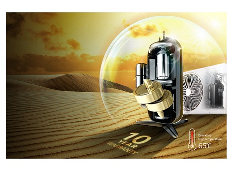 کولر گازی الجی موتور دوال اینورتر بانه 24