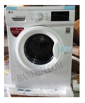 ماشین لباسشویی 7 کیلویی الجی سفید بانه 24