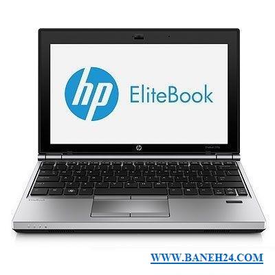 لپ-تاپ-استوک-HP-Elitebook-8470P