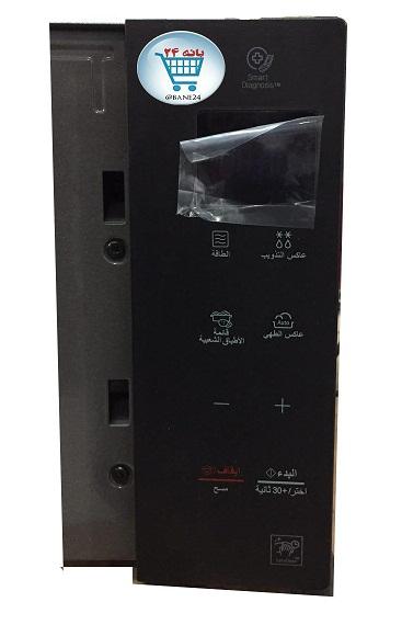 مایکروویو سولارکانوکشن ال جی مدل ms2535gis بانه