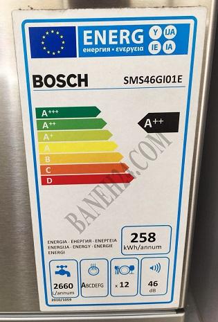 ظرفشویی بوش SMS68TW06E بانه