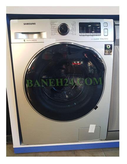 ماشین لباسشویی و خشک کن درب از جلو wd80j5410as  کیلوگرمی بانه 24