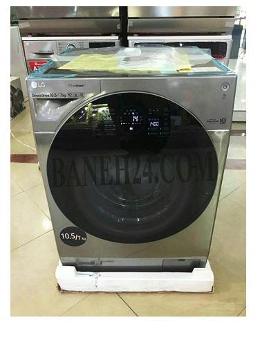لباسشویی ال جی 10.5 کیلو FH4G1JCHK6N بانه کالا هور