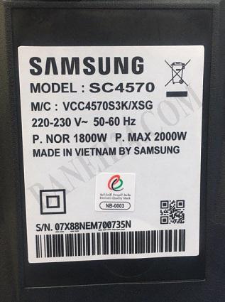 برچسب جاروبرقی SC4570 بانه کالا