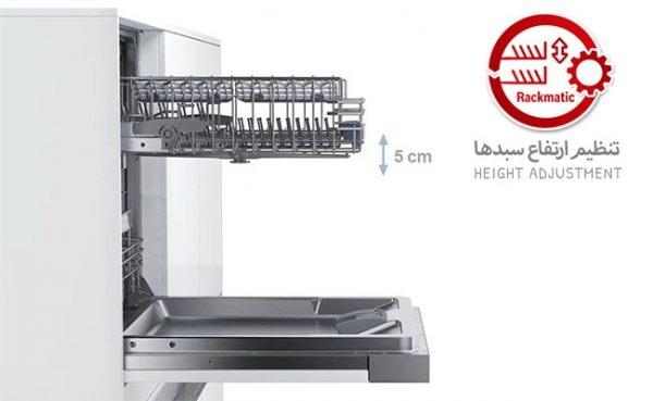 خرید ارزان ماشین ظرفشویی 14 نفره بوش sms46mi03e با خدمات پس از فروش عالی بانه کالا
