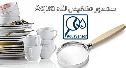 قابلیت aqua در ظرفشویی دوو-daewoo - بانه کالا - هور
