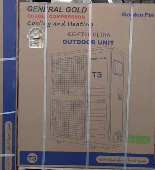 کولر گازی 60000 ایستاده جنرال گلد عرضه در بانه24