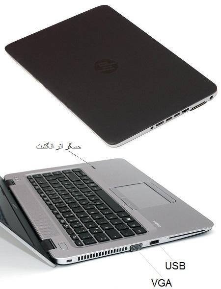 خرید لپ تاپ اچ پی - عرضه لپ تاپ ارزان در بازرگانی هور - بانه - baneh24