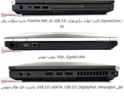 لپ تاپ فقط اچ پی الیت بوک - خرید از بانه با قیمت ارزان