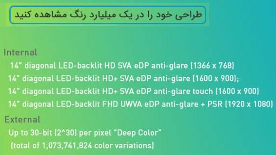 لپ تاپ الترابوک نازک اچ پی zbook 14 g1, خرید از baneh24
