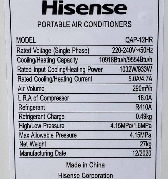 انواع کولر گازی در بانه پرتابل QAP-12HR