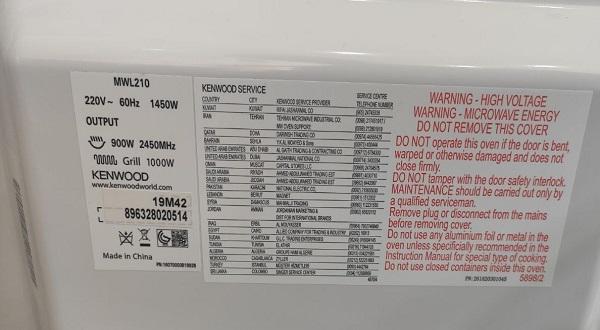 kenwood mwl210 با ظرفیت 25 لیتر