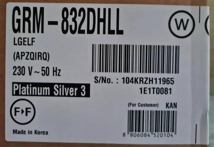 خرید ارزان و مطمین GRM-832DHLL از بانه24