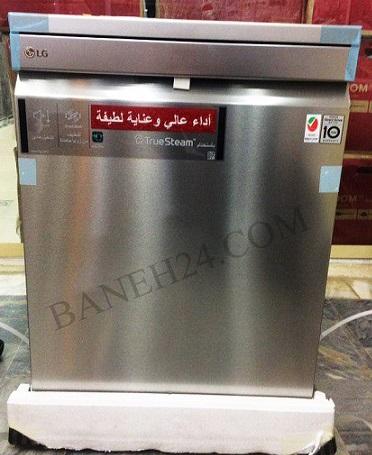 خرید ظرفشویی ال جی lg - بازرگانی هور - baneh24 - lg 325