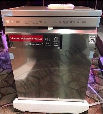 ظرفشویی - خرید از بانه - baneh24 - lg dfb512