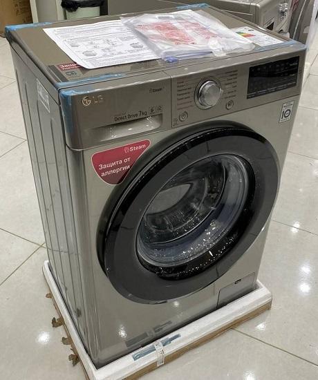 خرید لباسشویی بخارشور ال جی f2m5hs6s از بانه