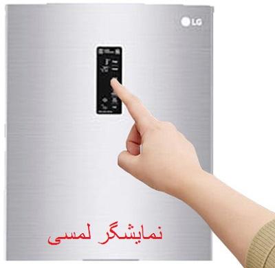 ال جی - محصولات LG - محصولات خانگی  - بانه24