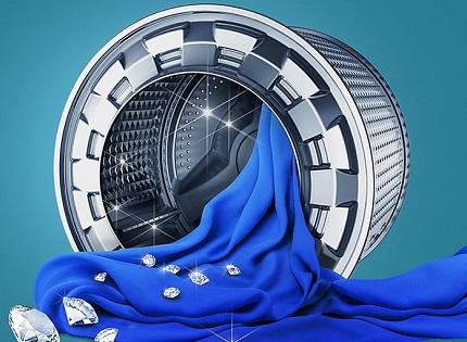 خرید از بانه - لباسشویی سامسونگ با دیگ الماسه