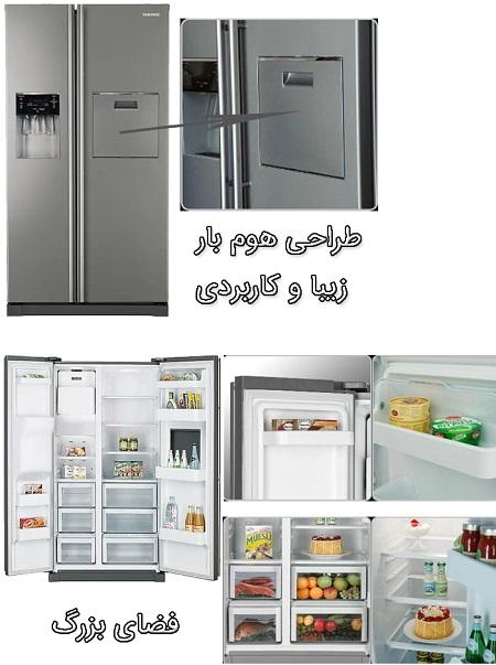 hoor baneh24 - بانه - خرید محصولات خانگی
