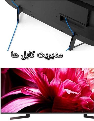 مشخصات تلویزیون 65 اینچ led هوشمند 4k uhd سونی sony مدل x8500g - بانه