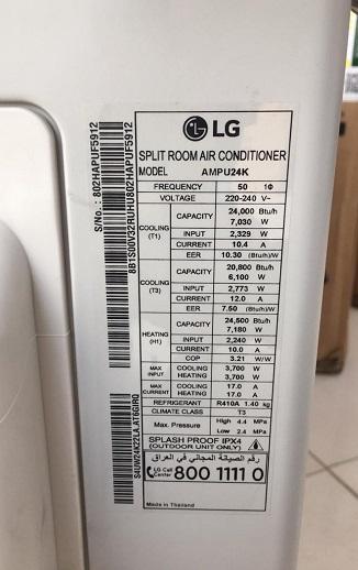 خرید    کولر گازی ال جی کنترل آمپر 26000 مدل AMP-26K بانه